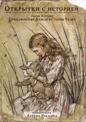 Russian-book