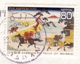 Japanese-stamp