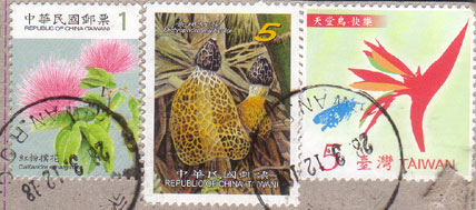 Taiwanese-stamps