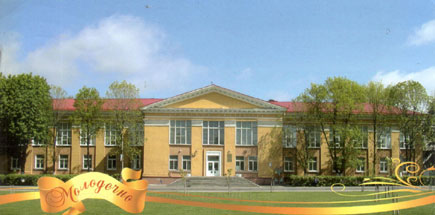 Library-belarus