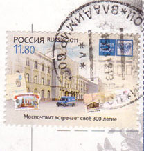 Mail-stamp