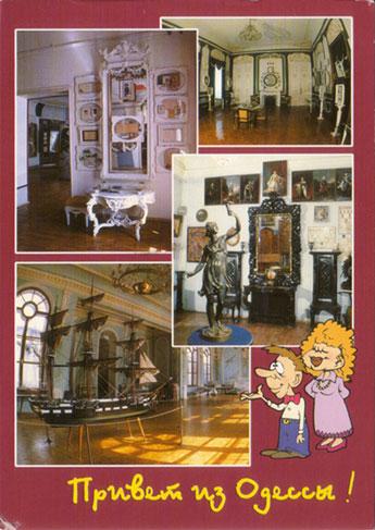Ukrainian-museums