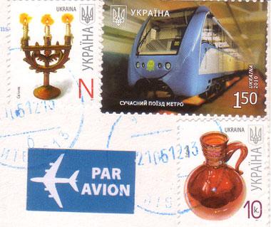 Ukrainian-stamps