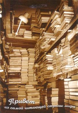 Russian-books