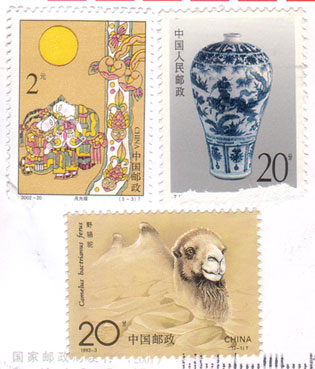 Chines-stamps-2