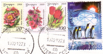 More-blearus-stamps