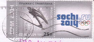 Sochi-stamp