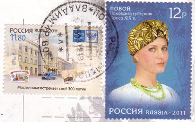 Russian-stamps