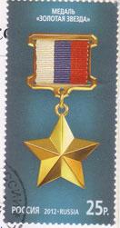 Medal-stamp