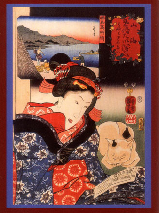 Geisha-reading