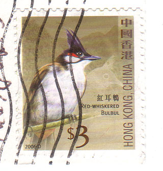Hong-kong-stamp
