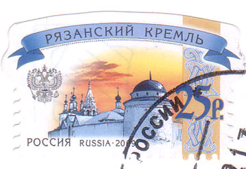 Russian-stamp-blini-card