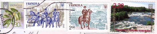Ukraine-stamps