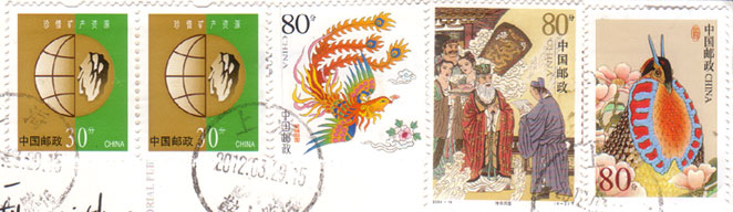 Chinese-stamps