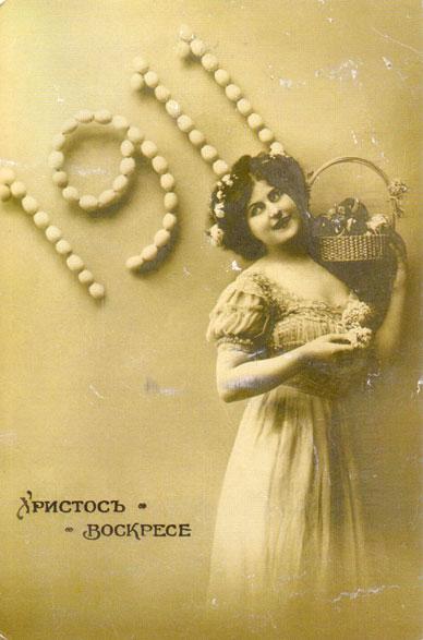 Easter-1911