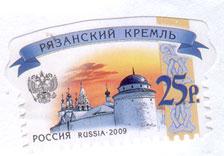Kremlin-stamp