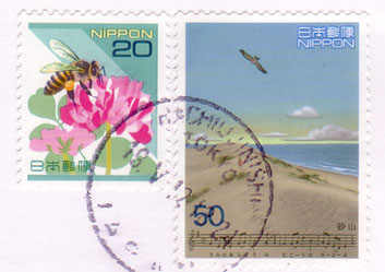 Japan-beach-stamps