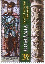 Romanian-stamp