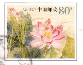 China-flower-stamp