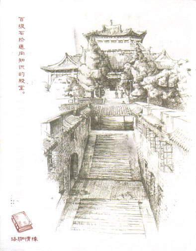 Chinese-library