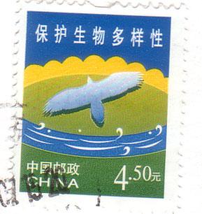China-stamp