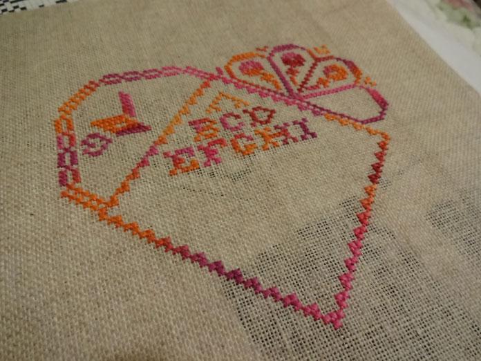 Quaker-Heart