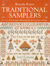 Traditionalsamplers